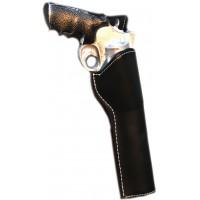 """X-Large Frame Revolver (4"""" - 9"""")"""